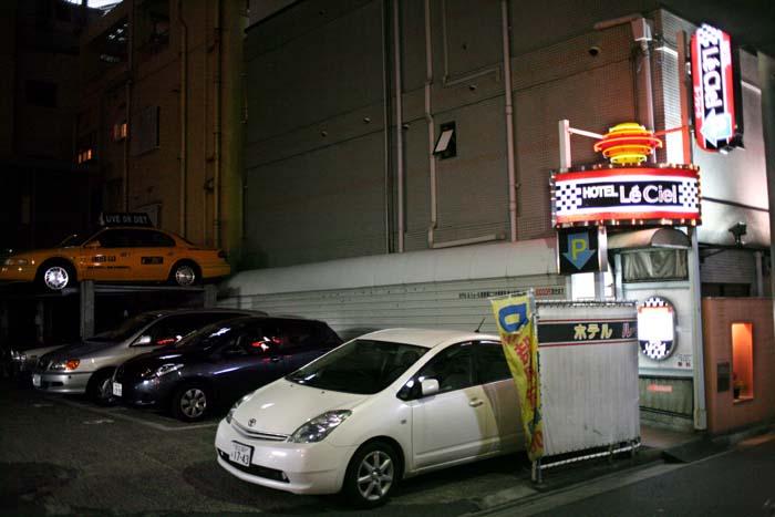 1park_tokyo_le_ciel_love_hotel