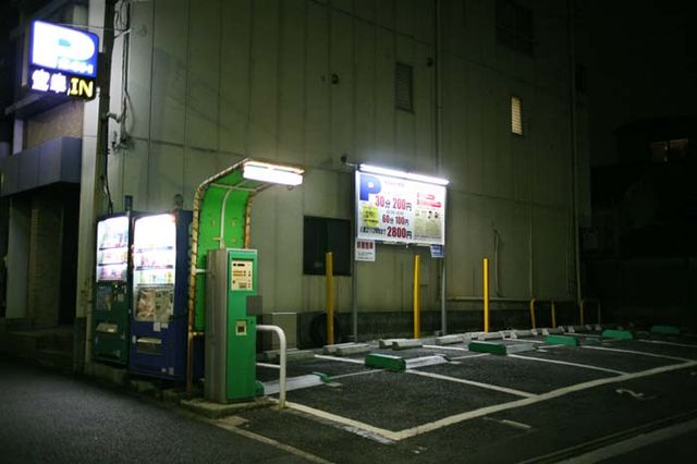 1park_tokyo_nippori123