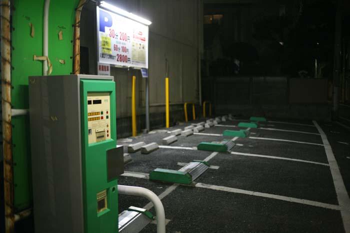 1park_tokyo_uguisudani_green