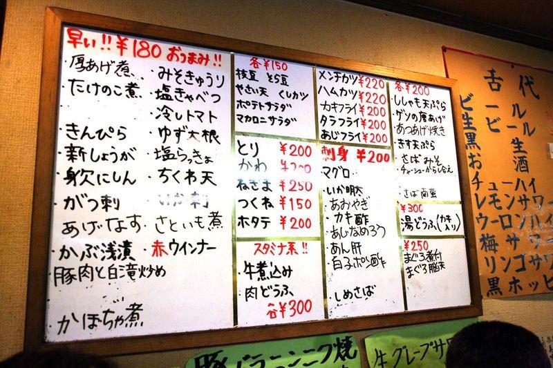 1takioka_tokyo_tachinomi_dishes_prices