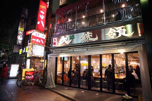 1daitoryo_izakaya_tokyo_outside