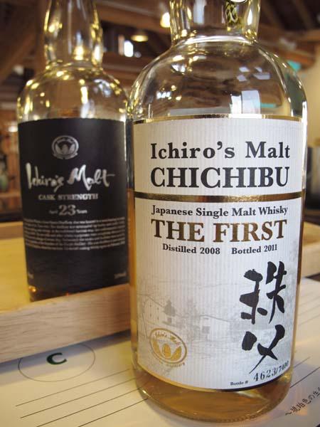 Wine Tasting, Vineyards, in France: Chichibu whisky distillery (Japan)