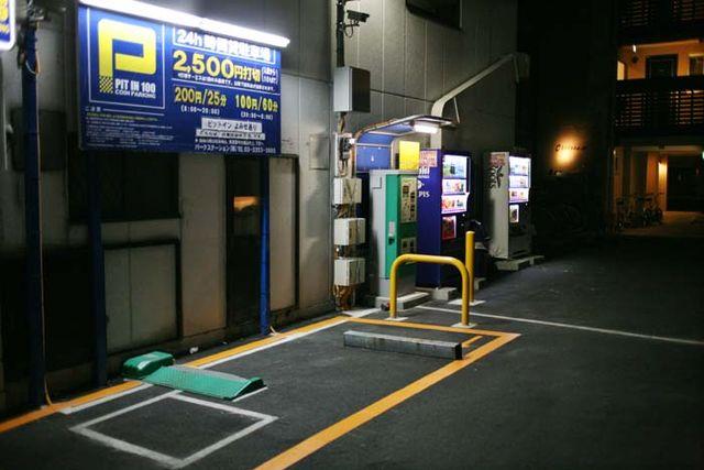 1park_tokyo_nippori