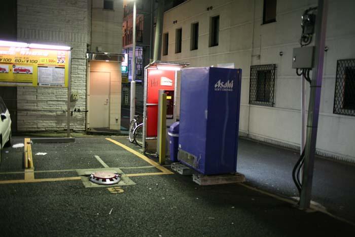 1park_tokyo_uguisudani_asahi