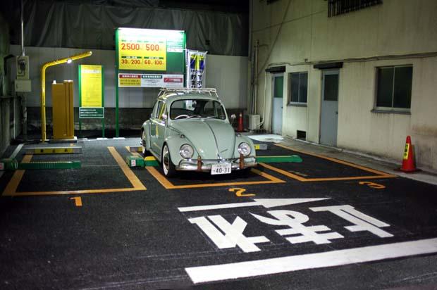 1parking_lot_tokyo_nippori_beetle