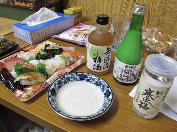 1first_dinner_home_tokyo