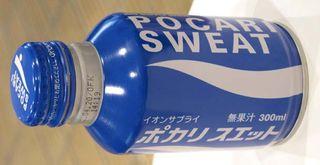 1pocari_sweat_japan