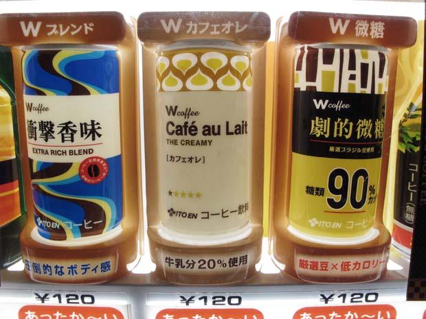 1cafe_au_lai_tokyo