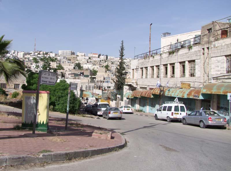 1hebron_street_slope