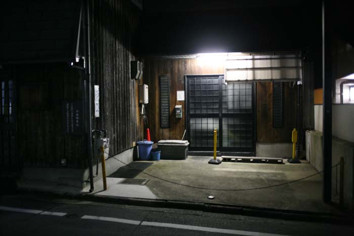 1park_kyoto_home_lot