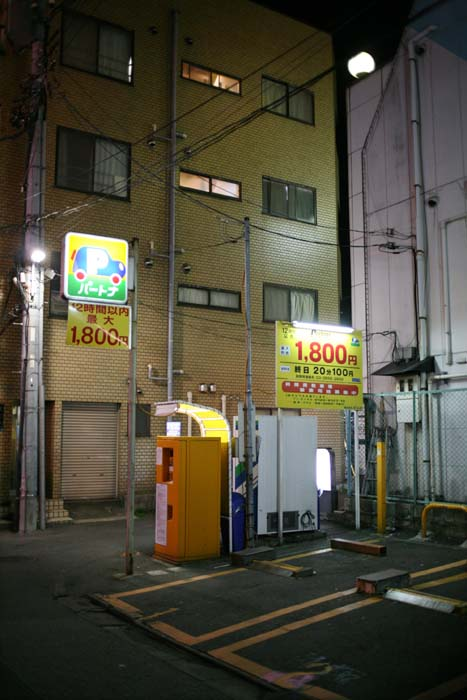 1park_tokyo_uguisudani_empty