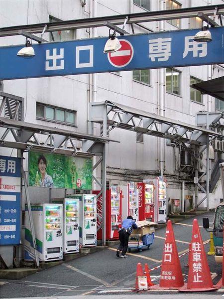 1park_tokyo_shibuya_ramp