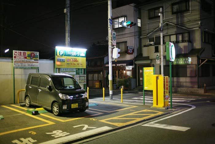 1parking_lot_kyoto
