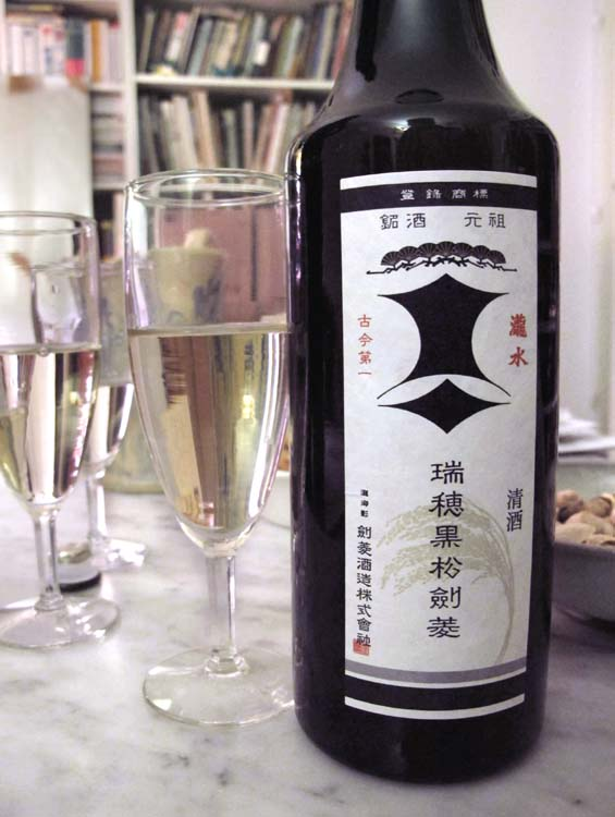 1dec12_kenbishi_kobe_sake