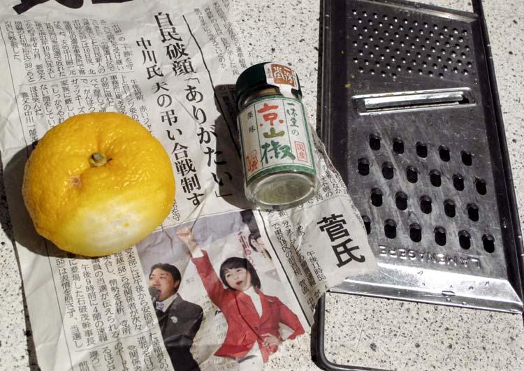 1yusu_sansho_japan_ingredients