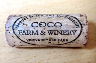 1Cocofarm_winery_cork_sun_soil_sincerity