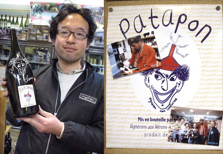 1nodaya_wine_shop_tokyo_patapon_chaussard