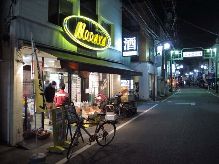 1nodaya_sendagi_tokyo_night_street