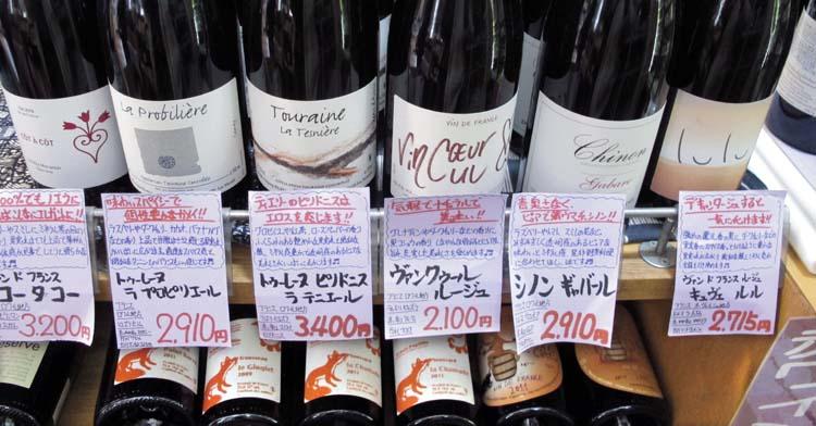 1nodaya_tokyo_wine_shop_botls