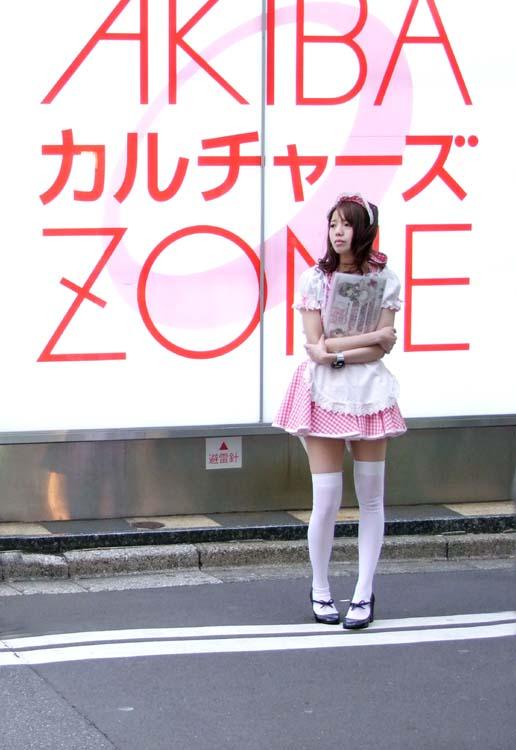 1akihabara_flyer_girl_tokyo