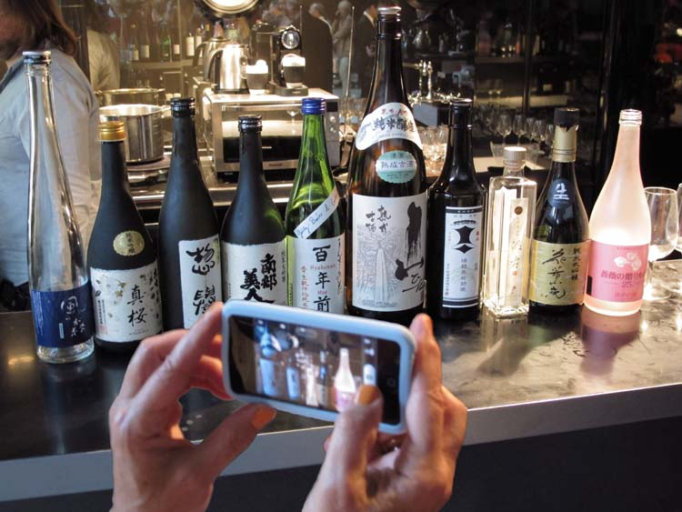 1isse_sake_bottles_counter