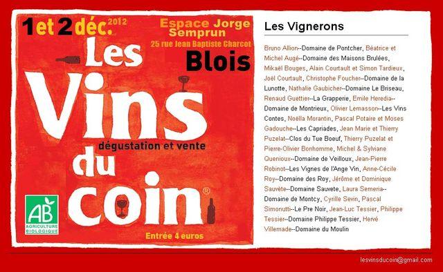 1vins_du_coin2012