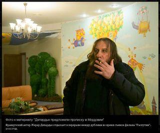 1wn_depardieu_russia_rasputin
