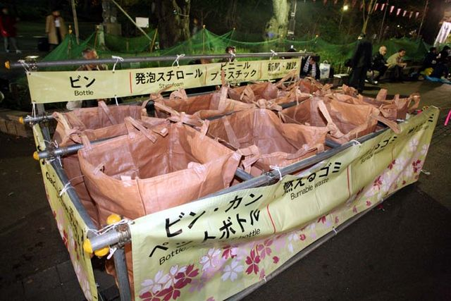 1hanami_waste_management_special_events_tokyo