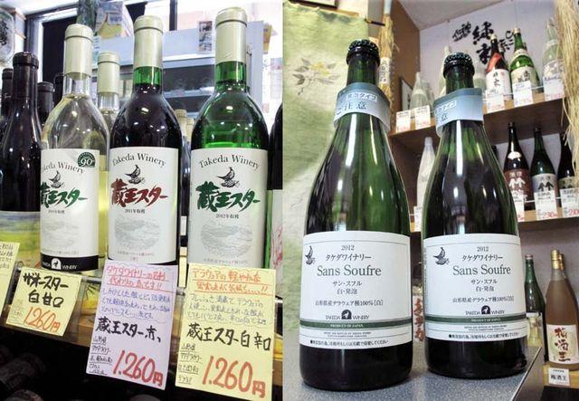 1nodaya_japan_natural_wines_shop_tokyo