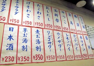 1Takioka3_wall-sized_menu
