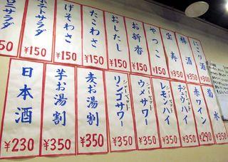 1Takioka3_wall-sized_menu