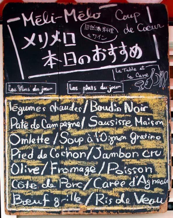1meli-melo_menu_ardoise_rue