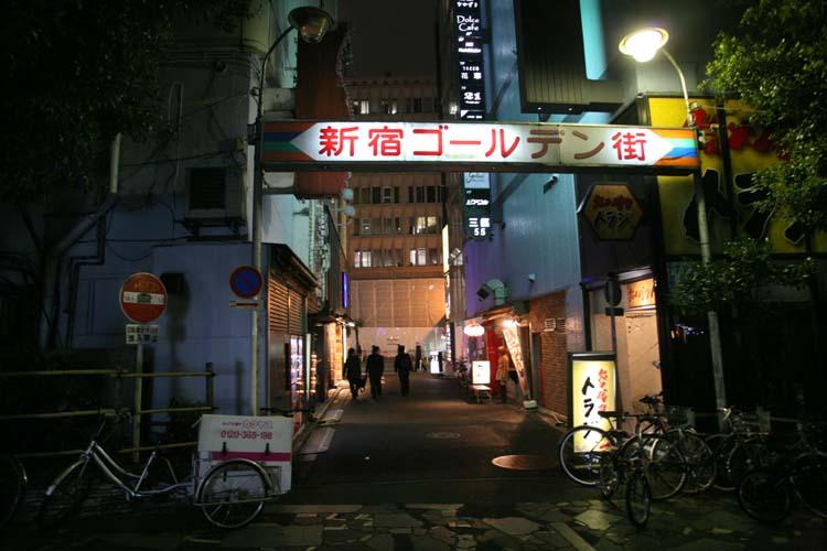 1golden_gai_gate_tokyo