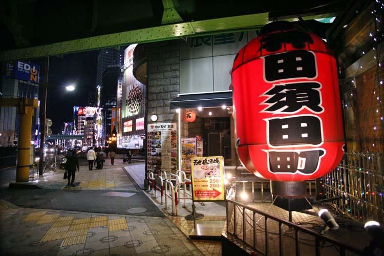 1Akihabara_tachinomi_bar_Tokyo