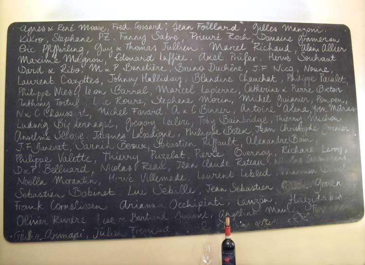 1georgia_wines_tasting_chateaubriand_winelist