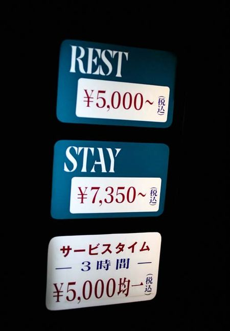 1tokyo_love_hotels_uguisudani_7