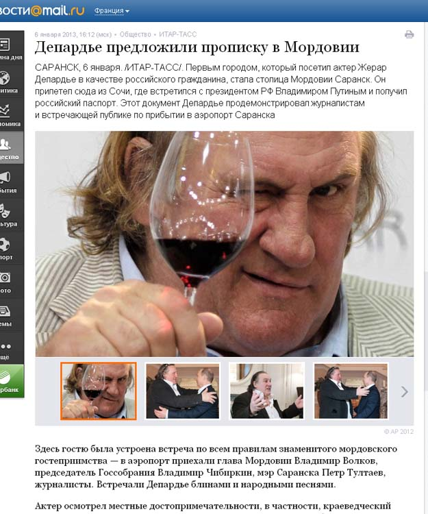 1wn_depardieu_russia_with_love