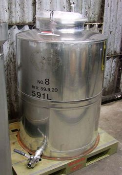 1Cocofarm_winery_600-liter_vat