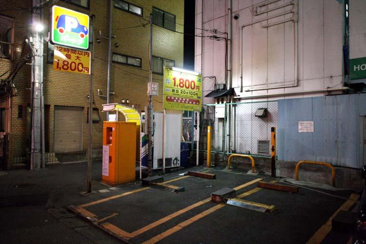 1Tokyo_parking_lot_uguisudani-1800Y
