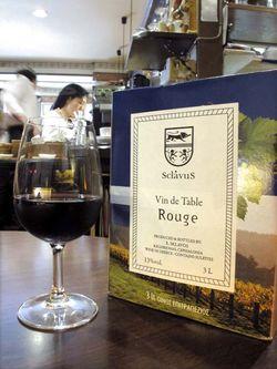 1meli-melo_tokyo_isklavos_greek_table_wine