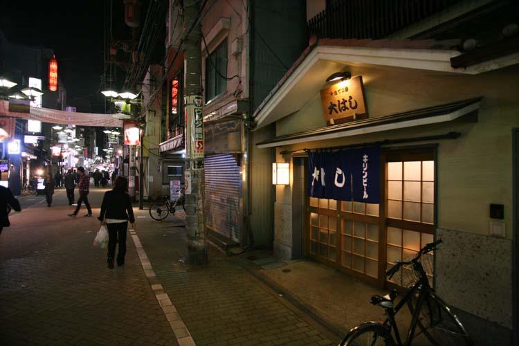 1Kita-Senju_Ohashi_izakaya