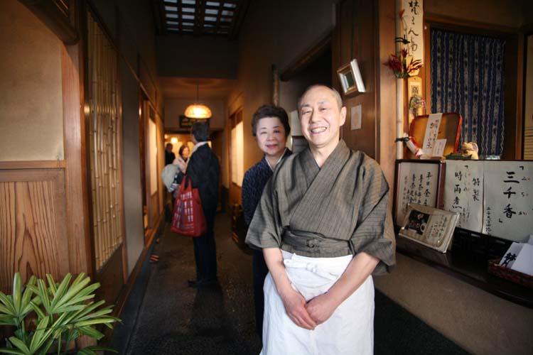 1bon_restaurant_tokyo_ryuzo_furukawa_wife