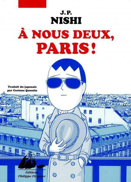 1JP_Nishi_Paris_manga