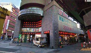 1akihabara_tachinomi_restaurant_building_outside2