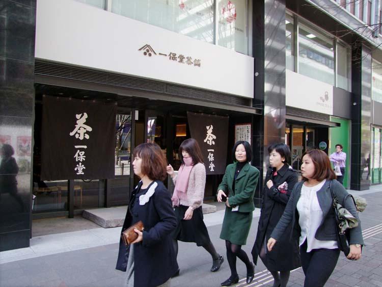 1ippodo_marunouchi_tokyo_tea_shop