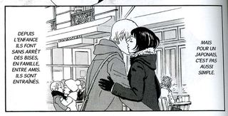 1nishi_manga_paris_japanese_kissing