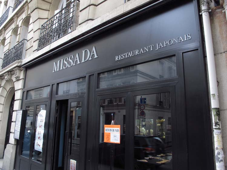 1missada_japanese_kosher_restaurant_paris