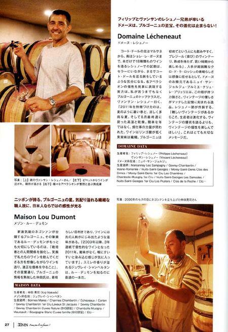 1_33.Vin_winemaker_profiles