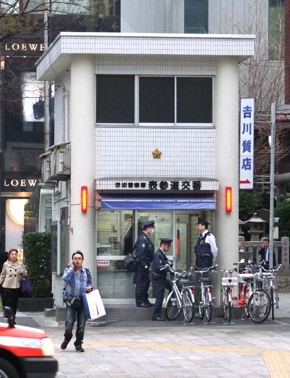 1omotesando_koban_tokyo