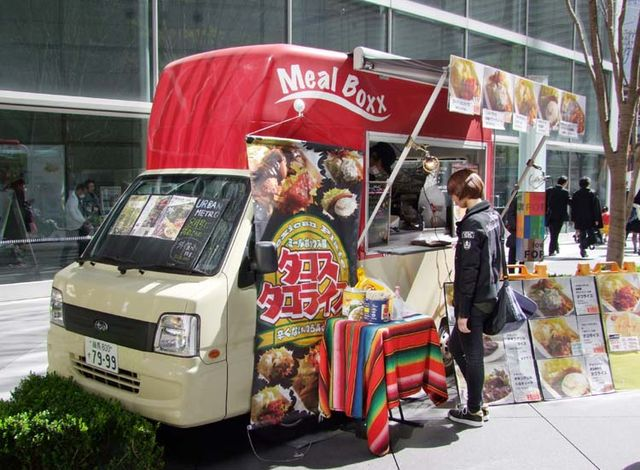 1meal_boxx_tokyo_food_truck